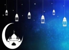 هلال  شهر رمضان المبارك