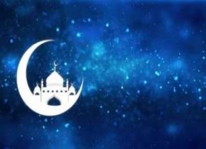 Календарь месяца Рамазан - 2020